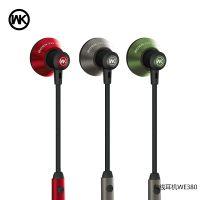 WK 潮牌金属质感入耳式音乐耳机手机抗干扰线控通话通用耳塞WE380