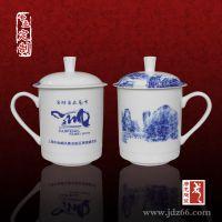 高端会议礼品定做陶瓷杯 景德镇陶瓷工厂