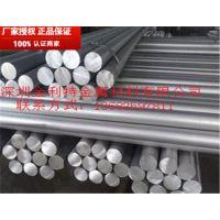进口6061T6铝合金棒易车削铝棒现货供应