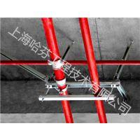 上海消防防排烟侧向抗震支架专业厂家