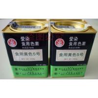 日本原装进口日落黄色素_黄色5号_CAS2783-94-0_CI15985_欧盟E110