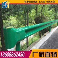 玉溪公路防撞护栏 喷塑波浪形护栏板 包安装