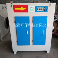 废气处理设备公司 光氧净化器 垃圾站除臭装置 工业空气净化器