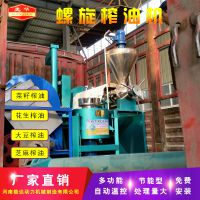 供应山西晋中大型榨油加工设备 多功能自动芝麻榨油机 厂家免费安装