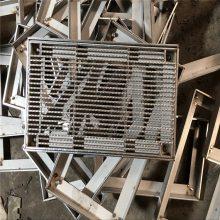 昆山市金聚进方型不锈钢格栅盖板加工定制厂家直销