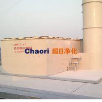 超日净化废气处理设备 CRWFL有机废气净化器 厂家直销 可量身定制
