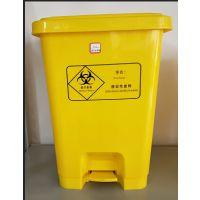 脚踏式20L医疗专用垃圾桶,厂家供应赛普塑业