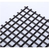 玻纤格栅厂家欢迎致电咨询双向玻纤格栅厂家