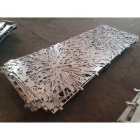 常熟雕花铝单板 冲孔铝单板