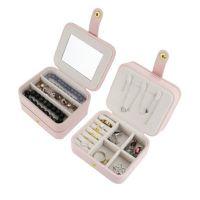 pu皮珠宝盒 白色对戒首饰盒收纳项链 新款化妆箱 带镜厂家直销