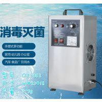 供应菏泽手提式臭氧发生器有限公司