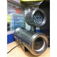 不锈钢防爆红外网络摄像机专业制造-顺利达防爆监控厂家