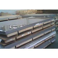 供应太钢304不锈钢卷板3mm-14mm