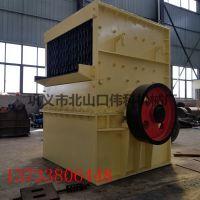 供应高效方箱式破碎机 矿山成套石料加工设备 大型方箱破碎机