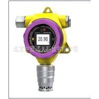 可燃气体探头/报警器探头/可燃气体探测器(中西器材) 型号:GP19-DZ111B库号:M40720