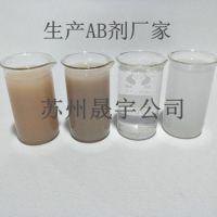 苏州晟宇工贸有限公司