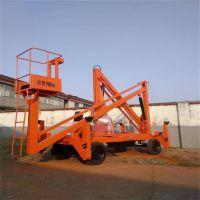 供应全国曲臂升降机,物流装卸平台