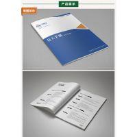 十堰按需定制企业员工手册杂志册印刷校刊企业内刊印制