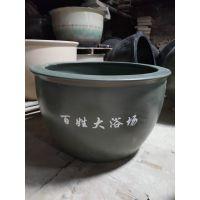 景德镇陶瓷大缸批发 青花瓷陶瓷定做大缸厂家 洗浴泡澡陶瓷大水缸价格