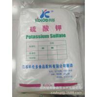 食品级硫酸钾生产厂家直销