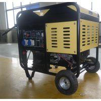 睿德R292电焊柴油发电两用机 12KW风冷柴油发电机组 单相开架