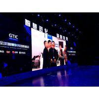 上海会议LED大屏搭建租赁公司