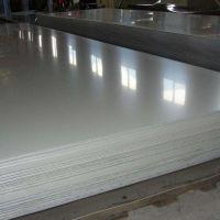 无锡现货供应P20钢板 P20合金板规格齐全