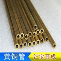 批发生产H63制笔黄铜管环保灯饰黄铜管