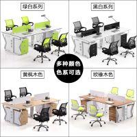 北京简约现代办公家具组合职员办公桌4人位屏风卡位员工电脑桌椅