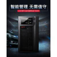 山特ups不间断电源C3K监控电脑服务器3KVA/2400W在线式机房延时