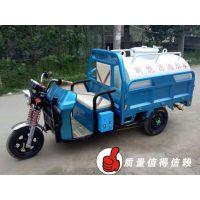 电动新能源小型三轮四轮洒水车抑尘绿化环卫喷洒车