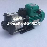 德国威乐MHIL802EM热水增压泵 卧式多级离心泵 空调采暖循环泵