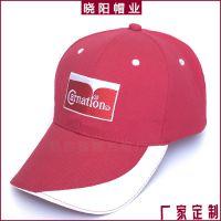 厂家供应6片纯棉棒球帽子定制字母刺绣LOGO广告帽拼接鸭舌帽定做