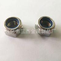 六角螺母定制 标准件紧固件普通六角螺帽螺母 不锈钢外六角螺母