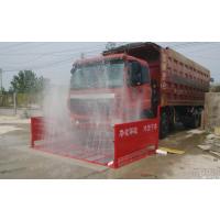 山东华祥公路建设用的工程洗轮机, 煤矿运煤运输车洗轮机