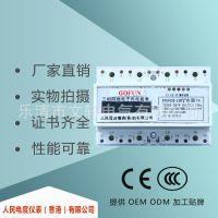 长期供应DTS -LCD型电气仪表 三相四线电子式电能表热卖
