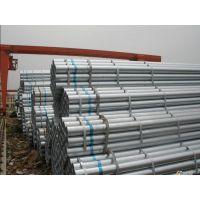 广东直销 Q235B镀锌钢管 利达规格齐全 可定做加工