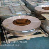 低铅C5210磷铜带-镀镍锡QSN7-0.2锡磷青铜箔0.15mm