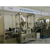 生产厂家AT-FDT-02 米粉在线称重灌装线