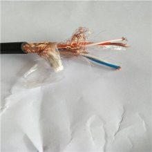 RFFP-3*0.75耐高温软电缆 必亮春辉牌信号电缆