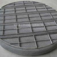 化工厂消白雾丝网除沫器 不锈钢 PP PTFE塑料 安平上善定做