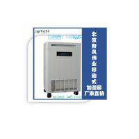 新风伟业HD500A 商用加湿器净化加湿器移动方便加湿快