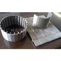 专业生产供应条缝筛条缝 不锈钢焊接式矿筛网 焊接式震动筛网
