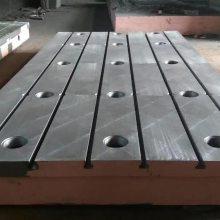 【鼎旭量具】供应HT200-300T型槽铸铁平台 规格多样 销售电话15716866986