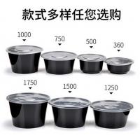 鑫合众 圆形450 环保餐盒|PP包装盒|食品PP保鲜盒|食品PP饭盒|一次性餐盒