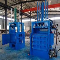萌芽机械安徽 废纸打包机 废金属液压打包机