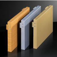 贵阳铝单板生产厂家供应瑞亿2.5mm木纹铝单板 雕花铝单板