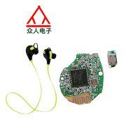 迷你蓝牙耳机方案 立体声通用型运动蓝牙耳机PCBA配件 公模通用
