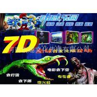 7D互动影院设备