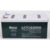 友联蓄电池6V10AH汽车启动MX06100蓄电池